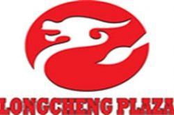 Longcheng Plaza