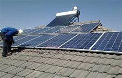 mutare solar city