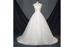 carol's bridal wear