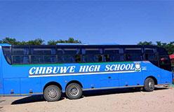chibuwehighschool1544431688