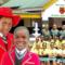 Huxton School